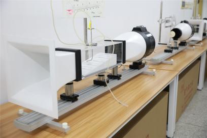 飞行器设计与动力推进实验室