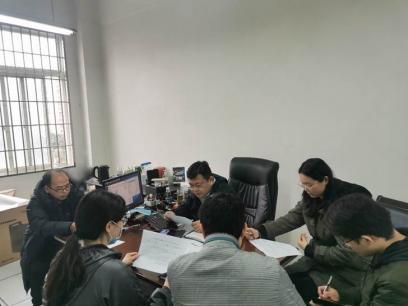 实验与设备管理中心开展教职工政治理论学习活动